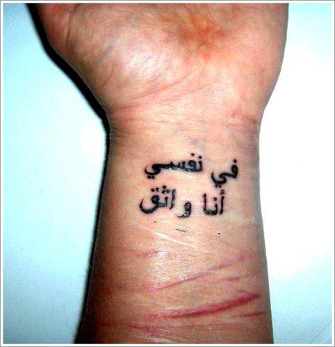 tatuajes religiosos18