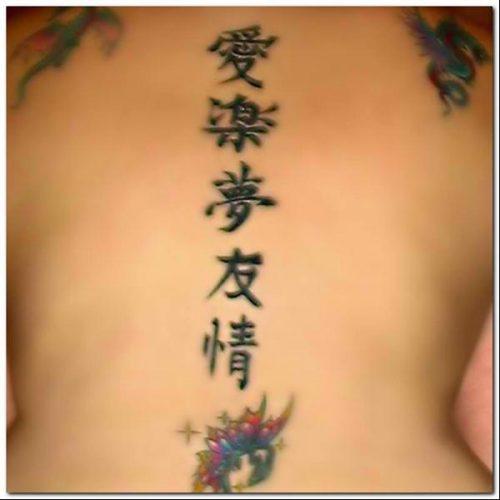 tatuajes para mujeres (7)