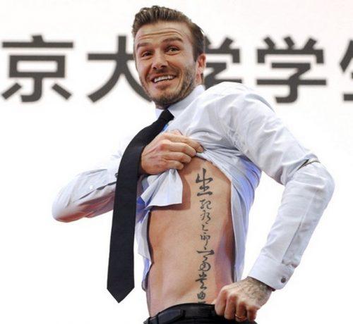 tatuajes de david beckham2
